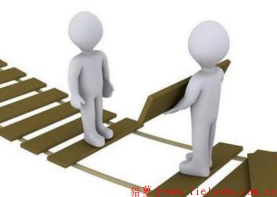 提升组织效能的5个误区,你中招了吗?
