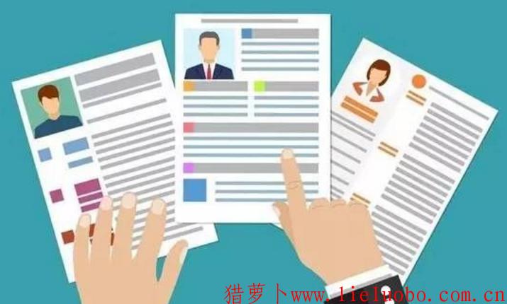 【筛选简历】HR究竟是根据哪些关键词来筛选简历的?