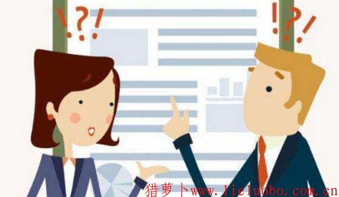 面试时如何小心面试官的单选题?