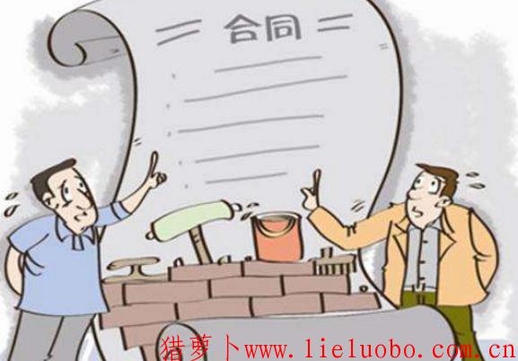 用人单位应当与劳动者签订无固定期限劳动合同的情形有哪些?