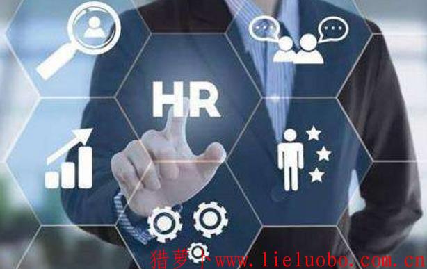 人力资源规划是HR管理的开始
