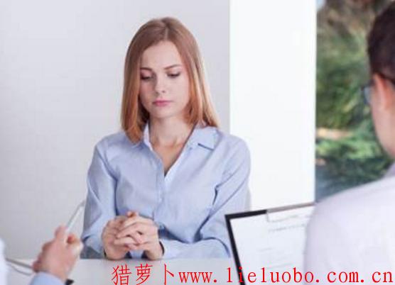 哪些类型的求职者容易被HR淘汰?