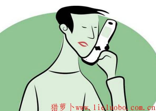 电话面试的10个技巧和注意事项