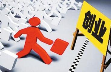 创业的常见风险与基本风控举措