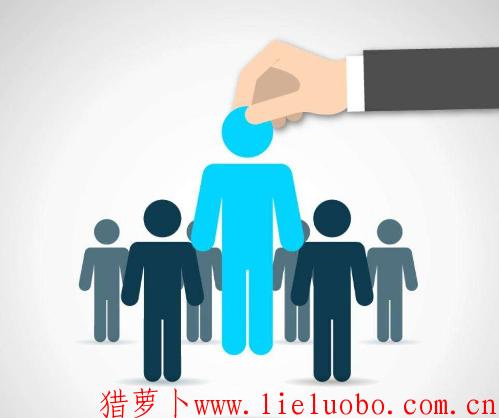 该如何做好招聘准备并有效地完成整个招聘工作呢?