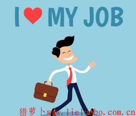 假如你被辞退了如何尽快找到下一份工作?