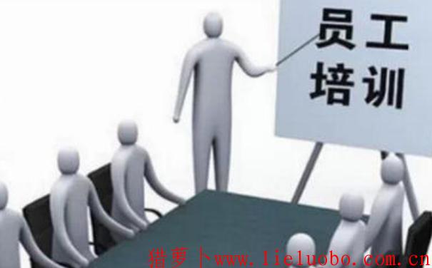 对新员工的预期管理主要有哪些方面?