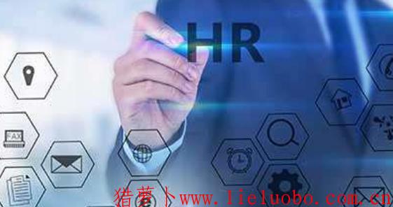 HR如何管理你的老板?如何提高你管理老板的能力?