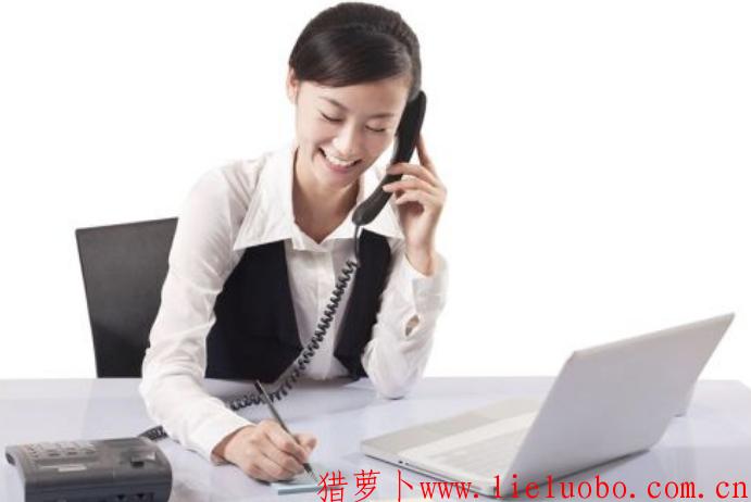 HR如何与求职者进行高效的电话邀约?