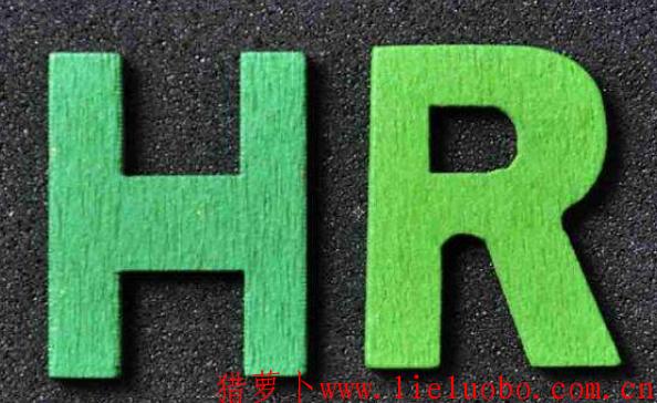 HR如何在企业中体现自己的价值?