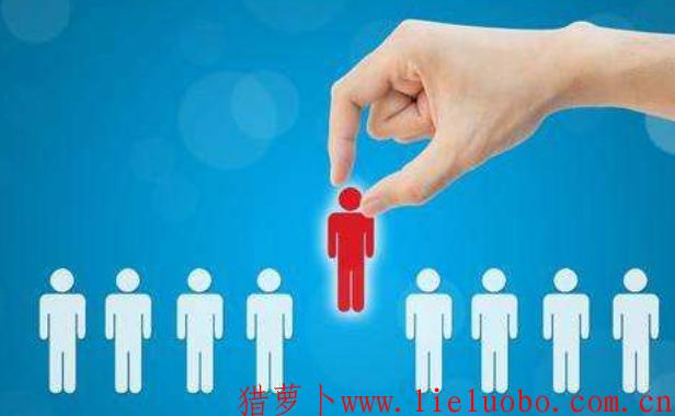 身为HR如何立足?如何让自己变得有价值呢?