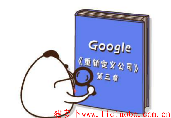 谷歌qDroid:支持面试结构化流程