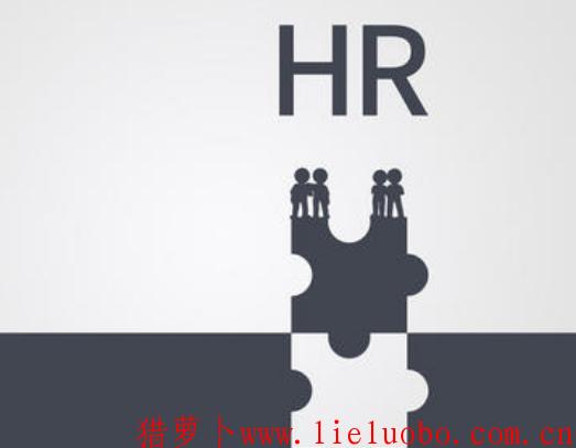 如何管理人力资源?加强人力资源管理的研究和应用