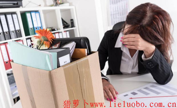 如何做到正确合法的辞退员工?