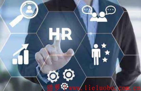 老板最需要什么样的人力资源管理者?