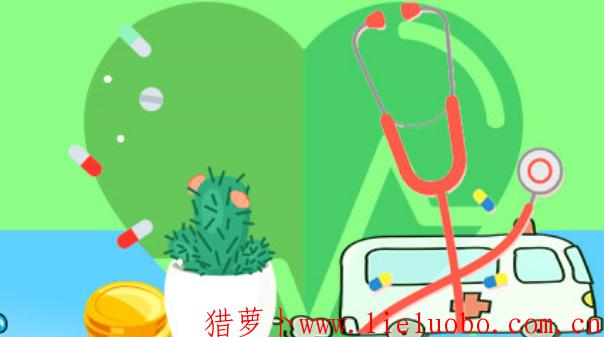 2019长沙医疗保险报销比例介绍