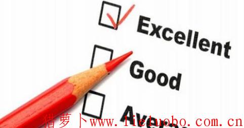 绩效面谈的方式有哪些?绩效面谈的类型有哪些?