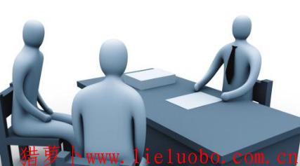 招聘过程中常要问到的问题极其释义总结
