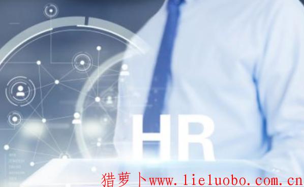 人力资源如何搭建绩效管理体系?HR绩效管理流程步骤是什么?