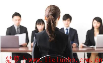 猎萝卜整理HR经理人必问的面试问题