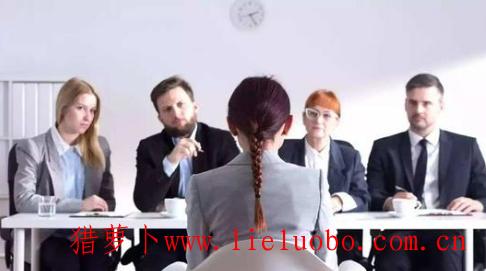 求职面试如何让HR看中你?