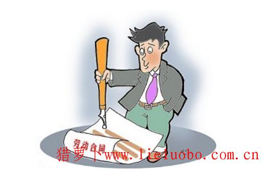 签订劳动合同注意什么?如果签订劳动合同时怎么办?